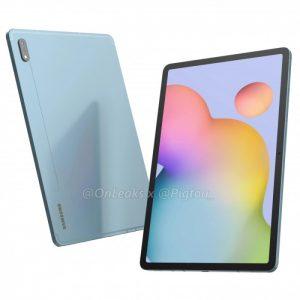 Samsung Galaxy Tab S7 pret